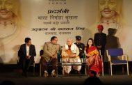 जेकेके में'भारत निर्माता श्रंखला ' प्रदर्शनी का उद्घाटन