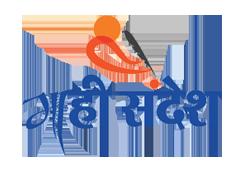 Mahi Sandesh