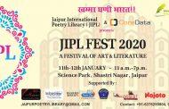 जयपुर में पहली बार साहित्य के महारथी और युवा रचनाकार होंगे एक मंच पर