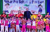 अंकुर प्री स्कूल के वार्षिक उत्सव 'सृजन में दिखी बच्चों की प्रतिभा