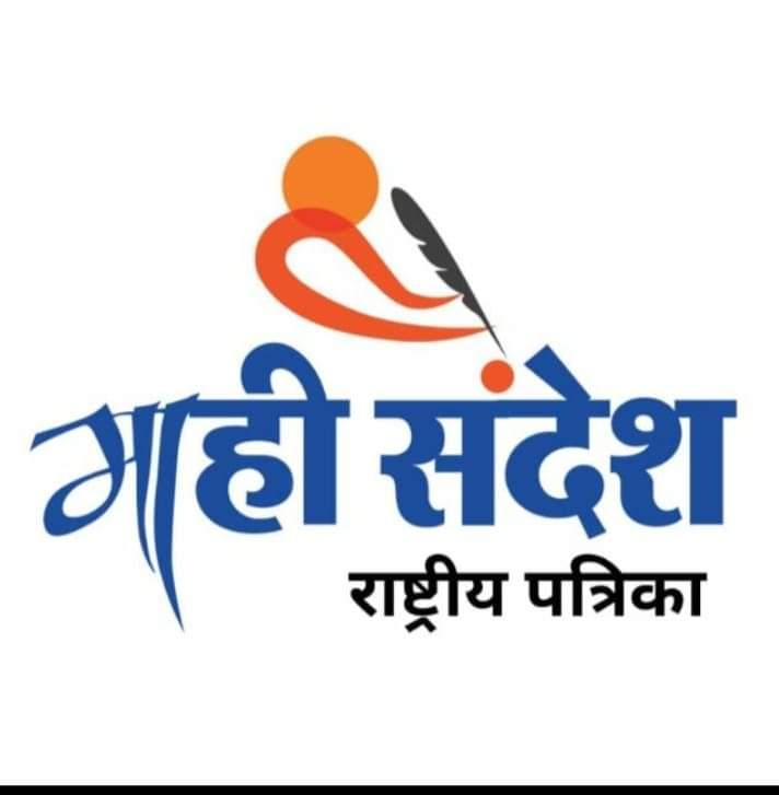क्वारानटाईन सेंटर बनाने के लिए भरतपुर राजपरिवार ने भूमि देने का दिया प्रस्ताव