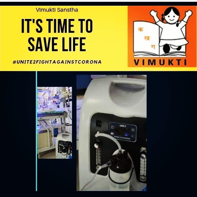 Vimukti Sanstha donates Oxygen Concentrators